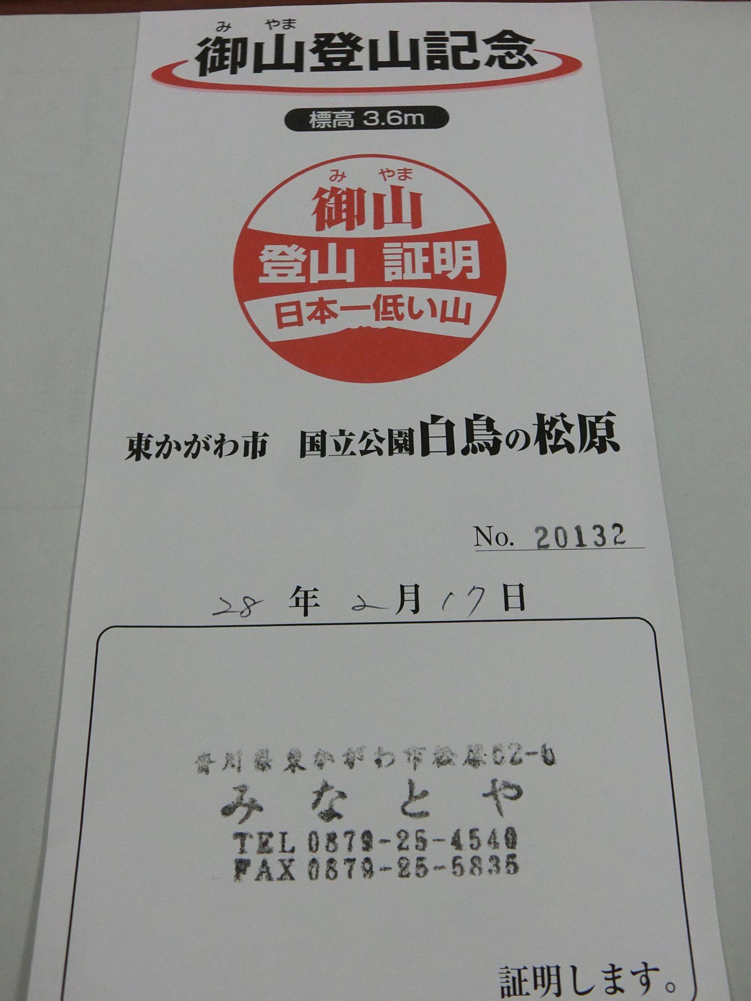 160219-9