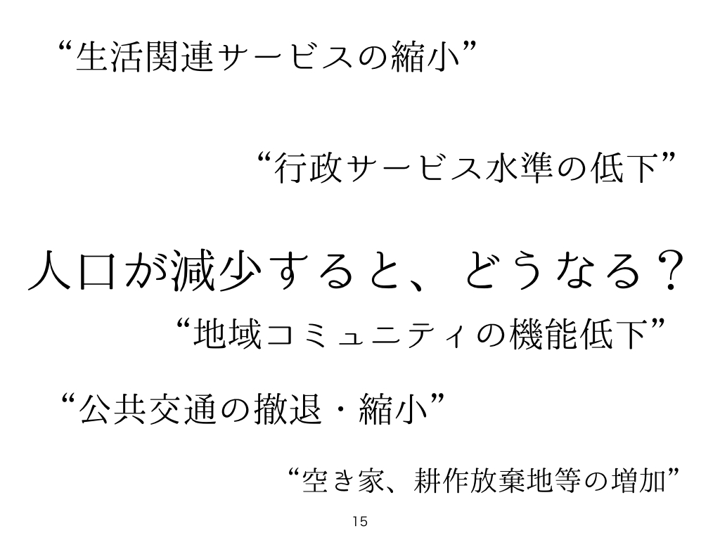 160422香川大学:地域インターン授業.015